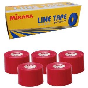 画像3: ミカサ ラインテープ【伸びるタイプ】