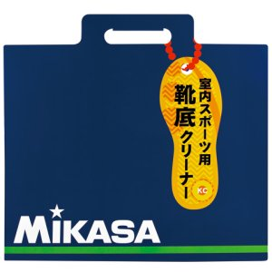 画像1: ミカサ 30枚シートめくり式靴底クリーナー
