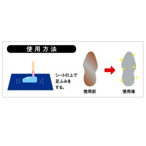 画像3: ミカサ 30枚シートめくり式靴底クリーナー