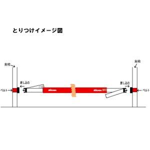 画像5: ミカサ センターライン踏み越し防止テープ