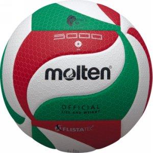 画像1: モルテン フリスタテック バレーボール4号球【検定球】《プリント対応》